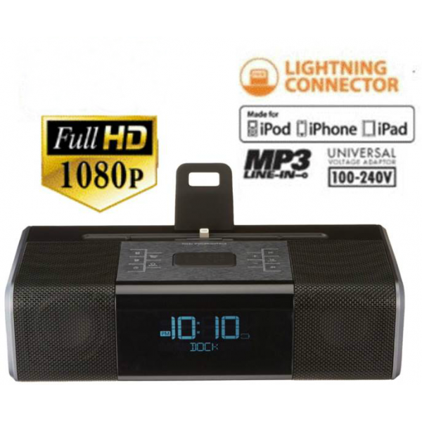 HIDDEN CAMERA CLOCK RADIO | HD 1080P | HIGH RESOLUTION COLOR | BUILT-IN DVR
